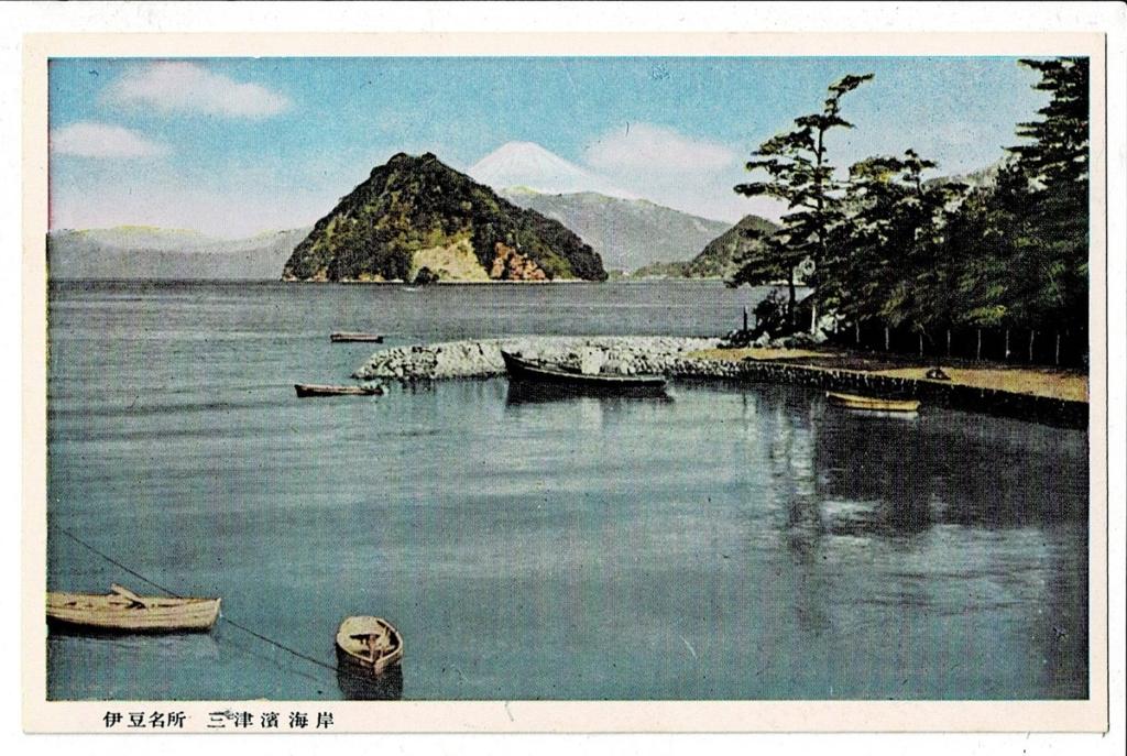 三津浜海岸