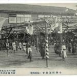 小学校運動会 西小川町山本商店発行 錦町写真研究会印刷