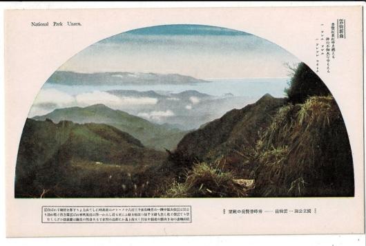 普賢岳の眺望
