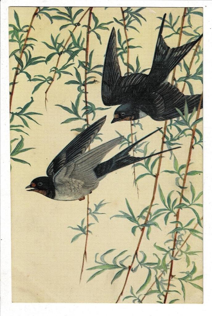 燕 少年倶楽部附録 土岡春郊(泉)Alphonse XIII 15切手 | るびりん書林