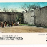 『大阪』大阪城公園、蛸石と袖振石