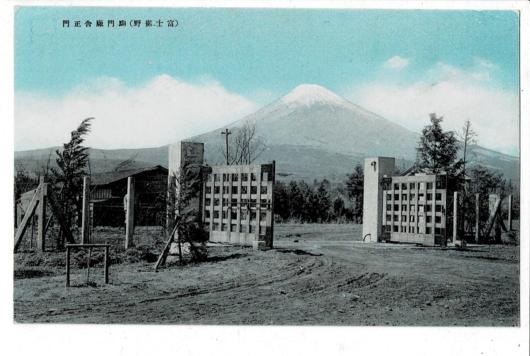 (富士裾野)駒門廠舎正門