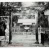 延喜式内射山神社と長命水(榊原温泉)三重県津市榊原町