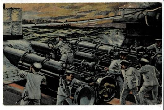 敵艦を狙う魚雷発射管 少年倶楽部付録 飯塚羚児画