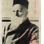 赤十字の鼻祖アンリー・デュナン