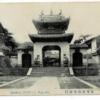 長崎崇福寺山門
