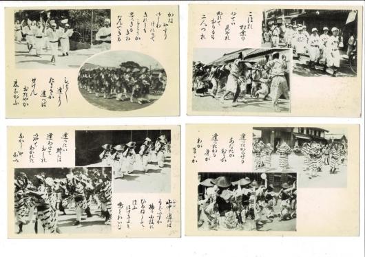 阿波踊り1(4枚)