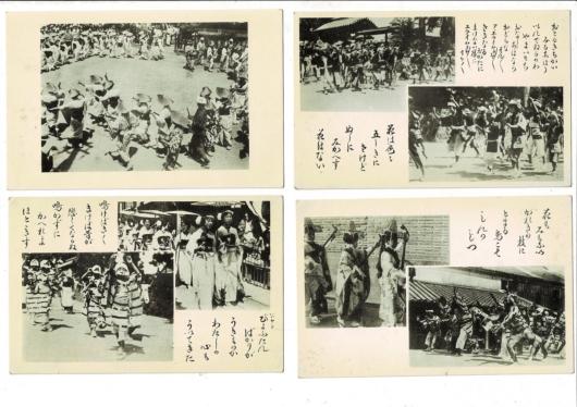 阿波踊り2(4枚)