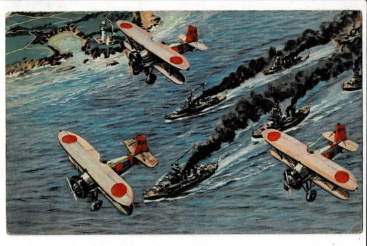 飛行中の艦上戦闘機より聯合艦隊の行進を望む 少年倶楽部付録 飯塚羚児画
