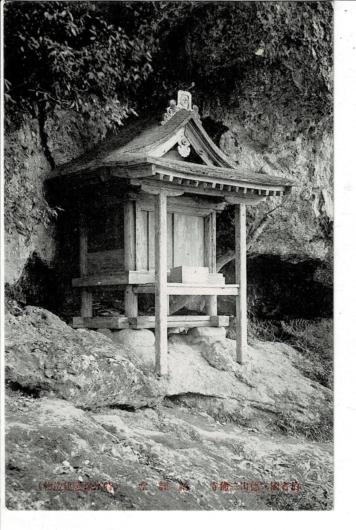 伯耆国三徳山三佛寺 納経堂(特別保護建造物)