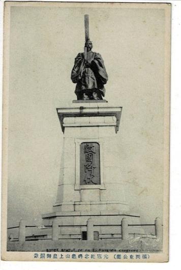 元寇記念碑亀山上皇御銅像
