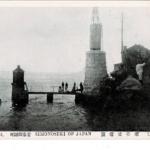 壇の浦燈臺(下関名所)