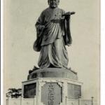 日蓮上人御銅像