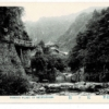 會津東山名所 尼ケ淵 FAMOUS PLACE OF HIGASHIYAMA