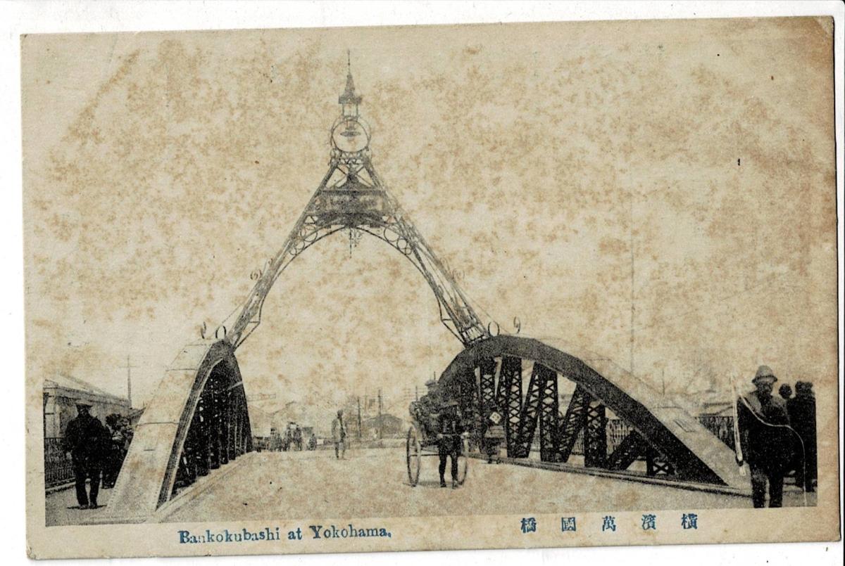 横浜万国橋