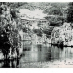 紀伊熊野百景 瀞峡 瀞峡田戸