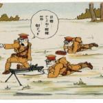 軍隊漫画絵葉書 荒井一壽 26 軽機関銃