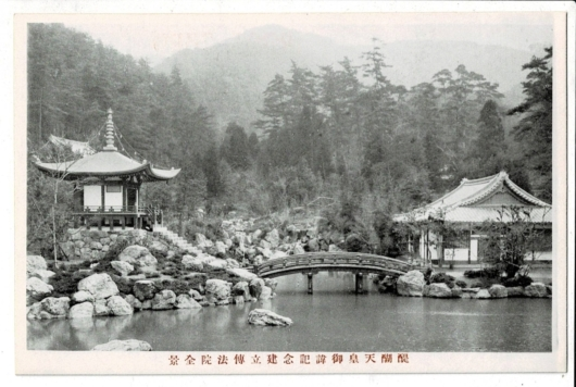 醍醐天皇御諱記念建立傳法院全景2
