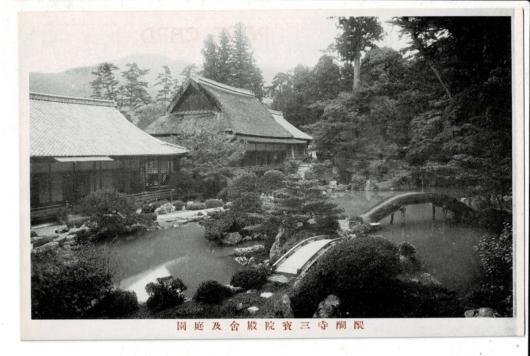 醍醐寺三寶院殿舎及庭園