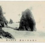大崩海岸 タケノコ岩