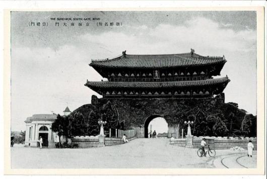 京城南大門(崇禮門)