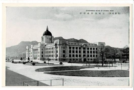 京城朝鮮総督府