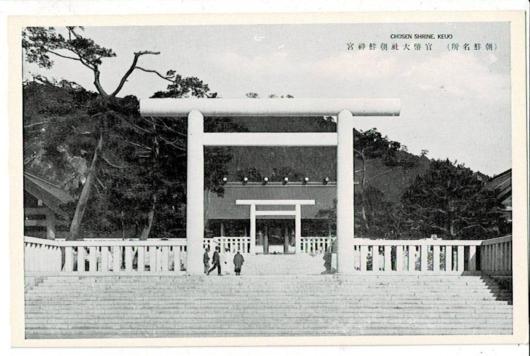官幣大社朝鮮神宮