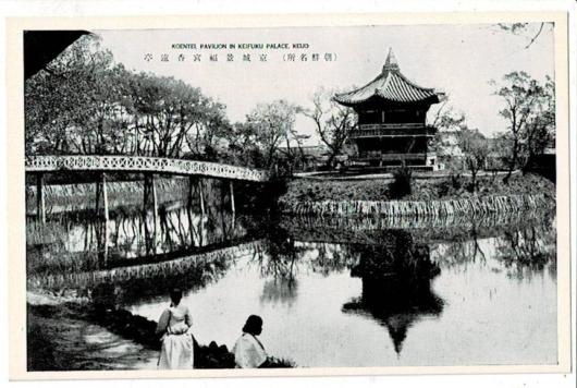 京城景福宮香遠亭