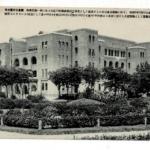 名古屋市公会堂