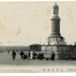 大村氏銅像