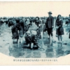 大正十五年四月二十六日椙山女學校淺倉海岸汐干狩