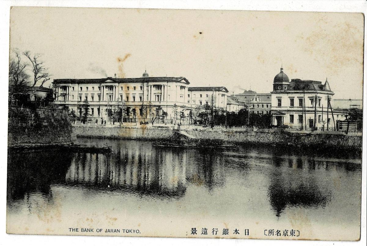 日本銀行遠景