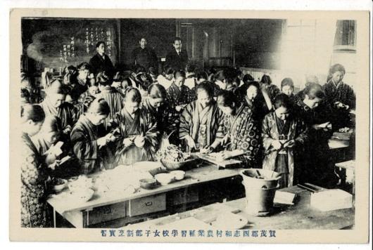 賀茂郡西志和村農業補習學校女子部割烹實習
