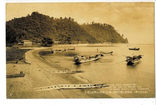 鹿児島名勝 漁船憩う磯の静観、貼るかに島津公爵邸を望む