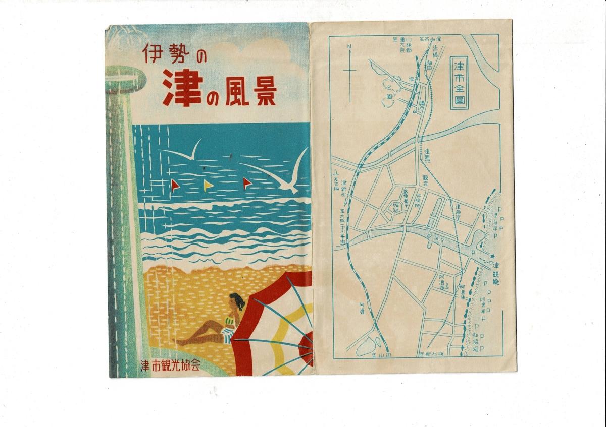 津の風景 タトウ