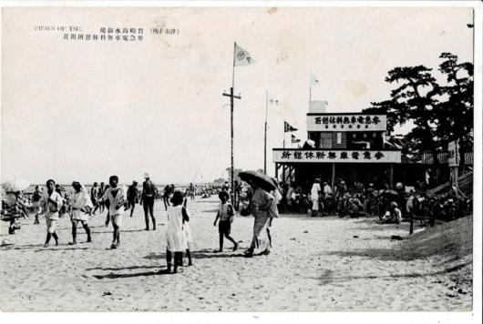 贄崎海水浴場 参急電車無料休憩所付近 津市名所