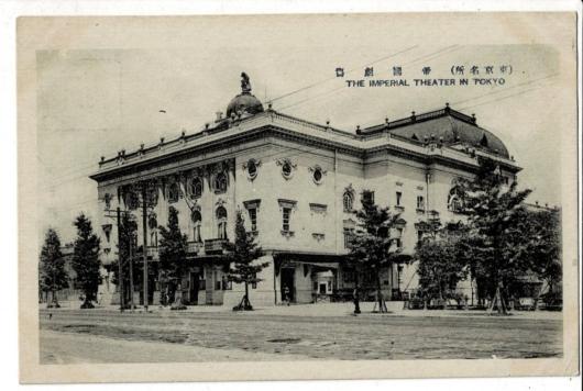 (東京名所)帝国劇場
