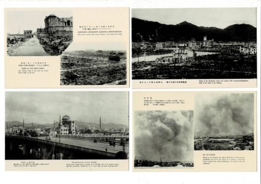 原爆の広島 絵葉書