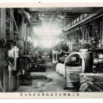 愛知時計電機株式会社機械工場