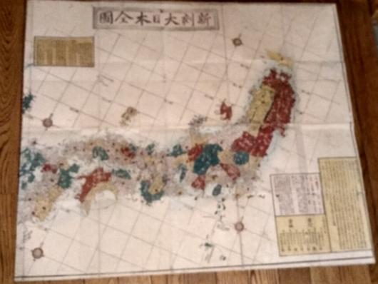 新刻大日本程路全図