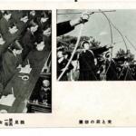 鶴見第一高等女学校 文と武の修養