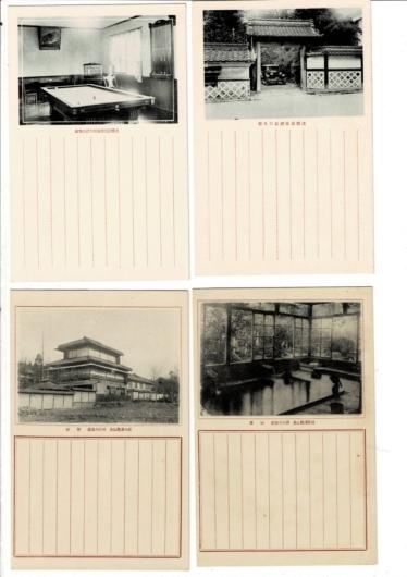 信州 浅間温泉 西石川旅館4枚