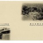 高松栗林公園・南玄関