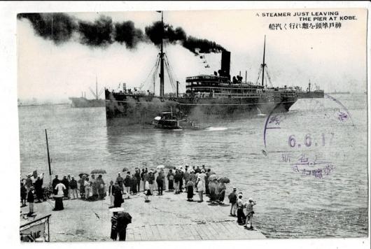 神戸埠頭を離れ行く汽船 6.6.17神戸名所遊覧記念スタンプ