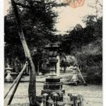 近江多賀神社寿命石