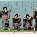塩釜甚句踊(ハツトセ) 3番