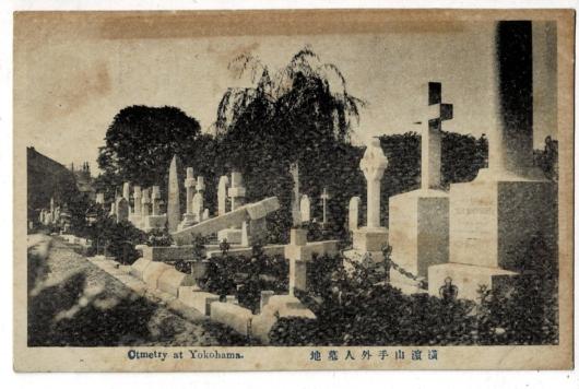 横浜山手外人墓地 Otmetry at Yokohama