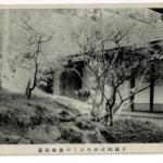 下総国成田町ひしや旅館庭園