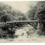 京都 三尾ノ一 塡尾 TAKAO