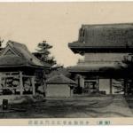 (安房)小湊誕生寺仁王門及鐘楼12